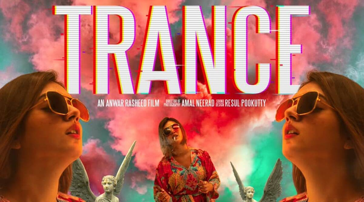 Interesting films to watch during pandemic Trance